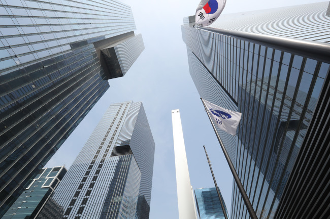 Samsung Group headquarters buildings in Seoul. (Yonhap)
