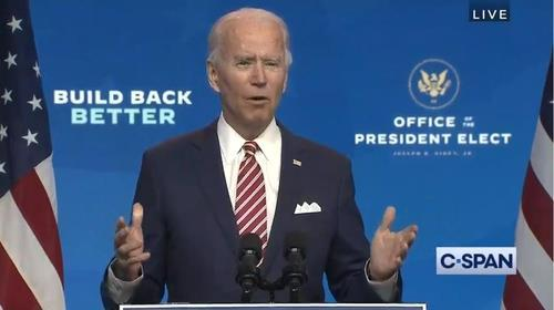 The captured image from the website of US cable news network C-Span shows US President-elect Joe Biden speaking at a press conference in Wilmington, Delaware, on Nov. 16. (C-Span)