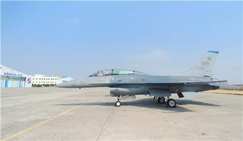 F-16 fighter jet at the hangar of the carrier's tech center in Busan, 453 kilometers south of Seoul. (Korean Air)