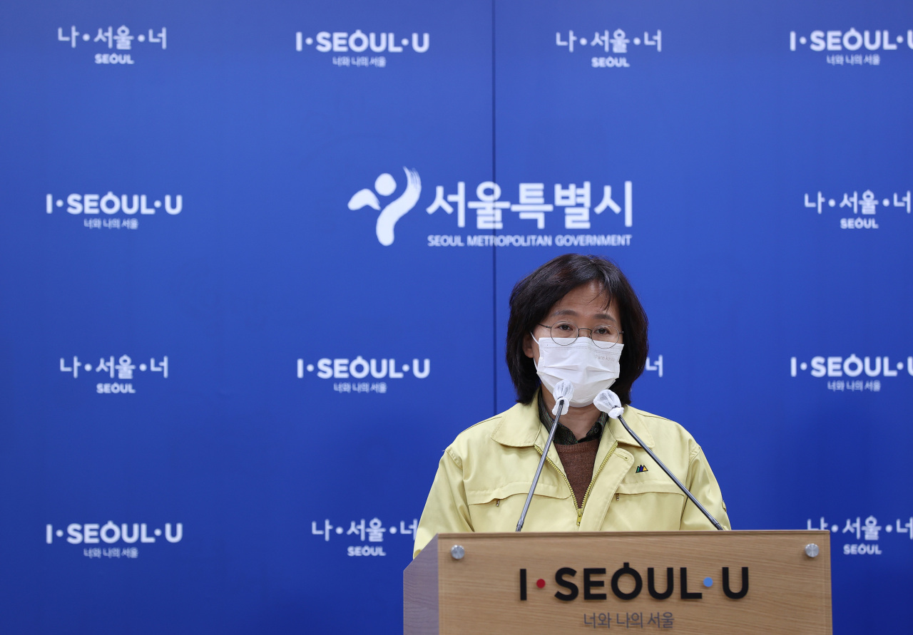 This file photo shows Park Yoo-mi, a disease control official at the Seoul city government, giving a press briefing at City Hall last Friday. (Yonhap)
