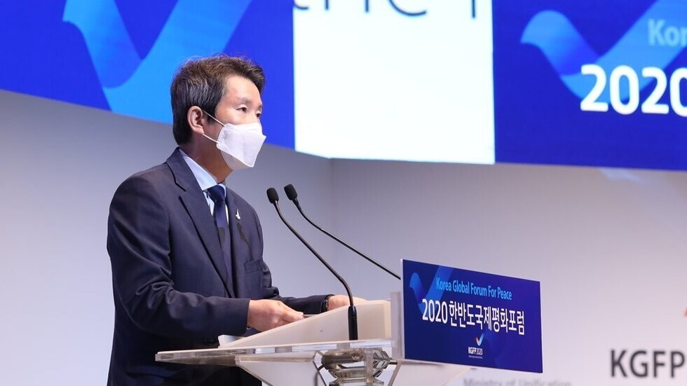 South Korea's Unification Minister Lee In-young delivers an opening speech during the 2020 Korea Global Forum for Peace in Seoul on Sept. 7, in this photo provided by the ministry. The meeting went online this year due to the COVID-19 pandemic. (Ministry of Unification)