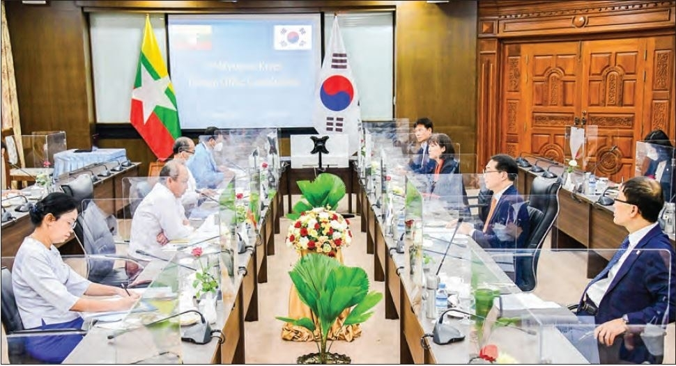 South Korean and Myanmarese officials attend a policy consultative meeting in Naypyidaw on Wednesday. (Ministry of Foreign Affairs)