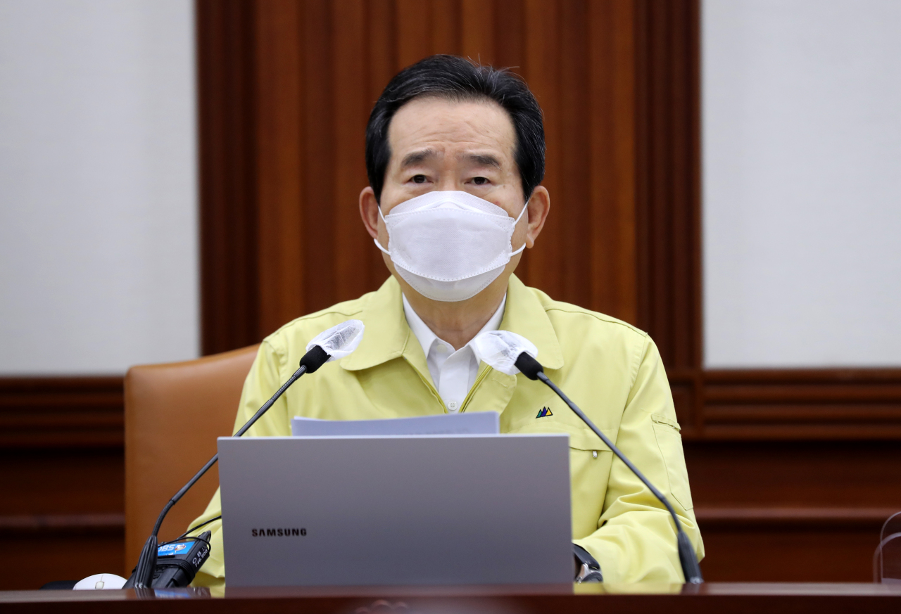 Prime Minister Chung Sye-kyun presides over a meeting of the Central Disaster and Safety Countermeasure Headquarters at the government complex in Seoul on Friday. (Yonhap)