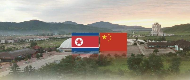 Trade between North Korea and China (Yonhap)
