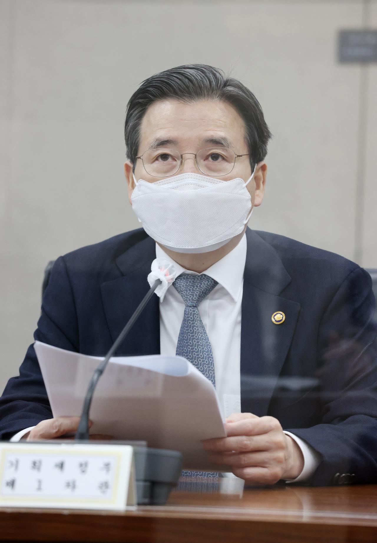 South Korean Vice Finance Minister Kim Yong-beom (Yonhap)