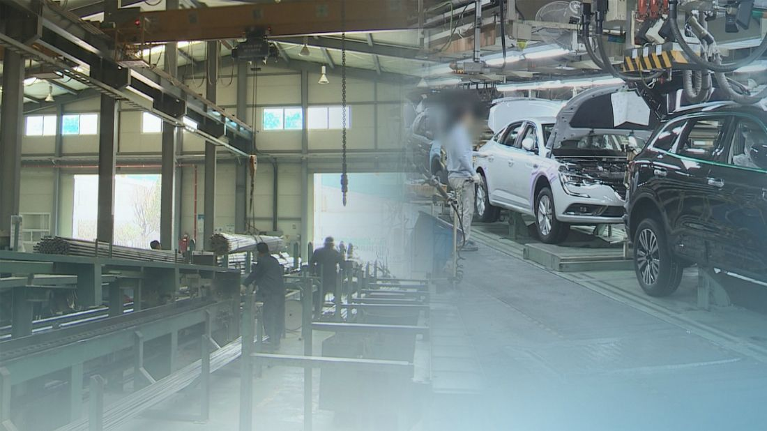 South Korea's manufacturing industry (Yonhap)