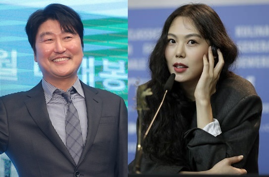Actors Song Kang-ho (left) and Kim Min-hee (Yonhap)