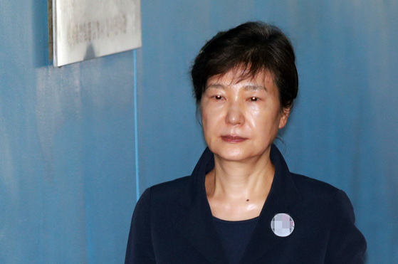 Former President Park Geun-hye (Yonhap)