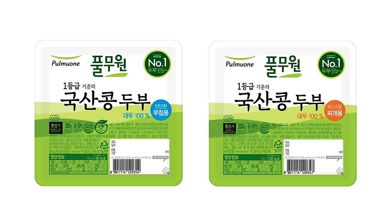 Pulmuone tofu packs (Pulmuone)