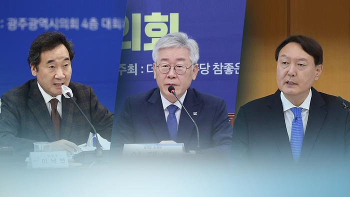 Lee Nak-yon (L), chairman of the Democratic Party, Gyeonggi Province Gov. Lee Jae-myung (C) and Prosecutor General Yoon Seok-youl. (Yonhap News TV)