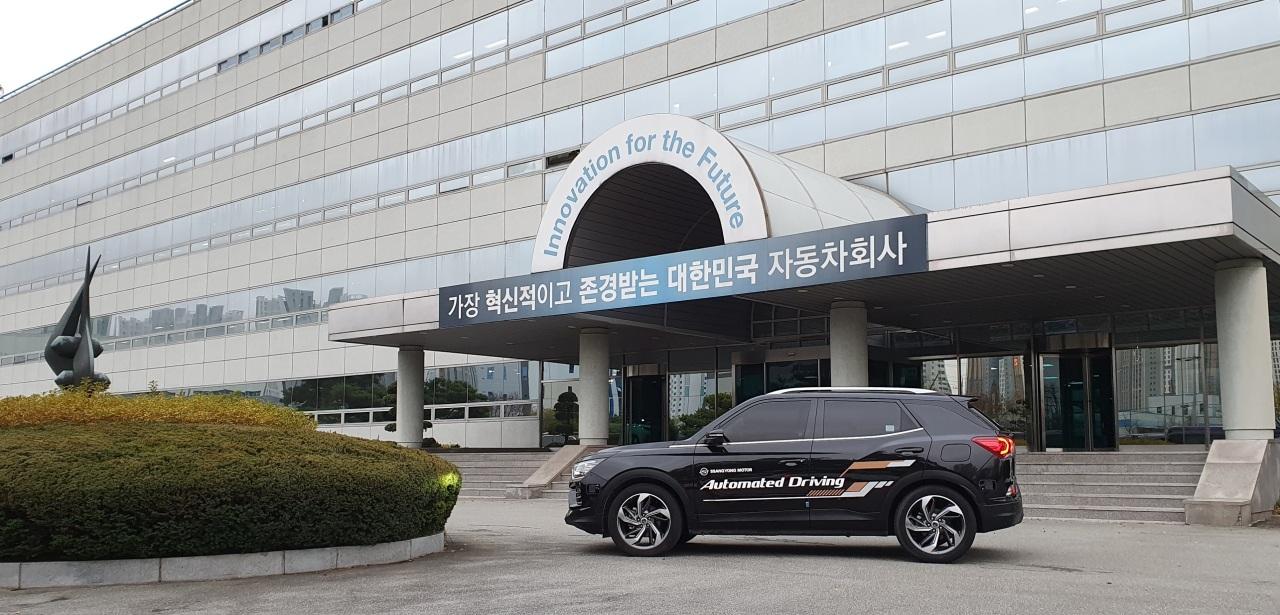 SUV Korando von SSangYong Motor