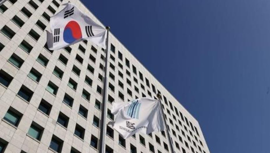 This photo shows the building of the Supreme Prosecutors Office in Seoul on Wednesday. (Yonhap)