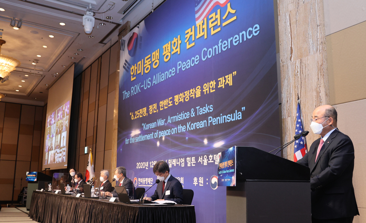 A conference on the Korean War and peace, hosted by the Korea-US Alliance Foundation and the Korea Defense Veterans Association, takes place in Seoul on Tuesday. (Ministry of Patriots and Veterans Affairs)