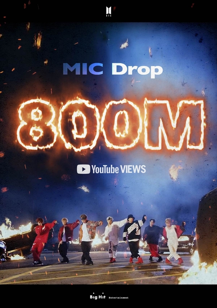 This image celebrates the 800 million-view milestone on YouTube for the BTS music video