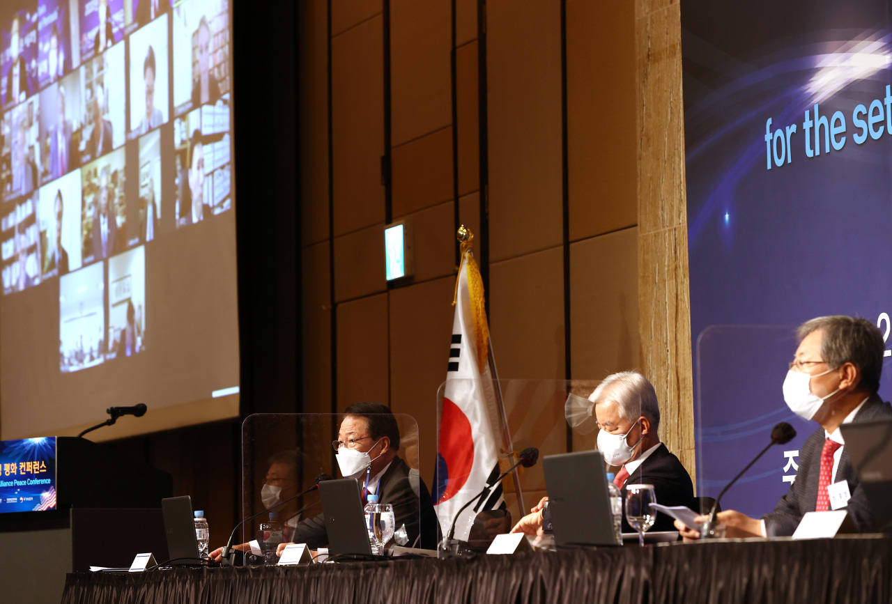The ROK-US Alliance Peace Conference is held online and offline simultaneously in Seoul on Monday. (Yonhap)