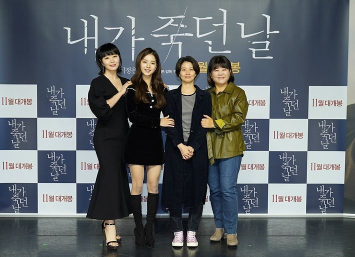 """(from left) Kim Hye-soo, Roh Jeong-eui, director Park Ji-wan and Lee Jeong-eun pose after a press briefing in October on """"The Day I Died."""" (Warner Bros. Korea)"""
