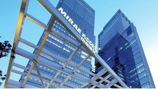 Mirae Asset Global Investments' headquarters in Seoul (Mirae Asset Financial Group)
