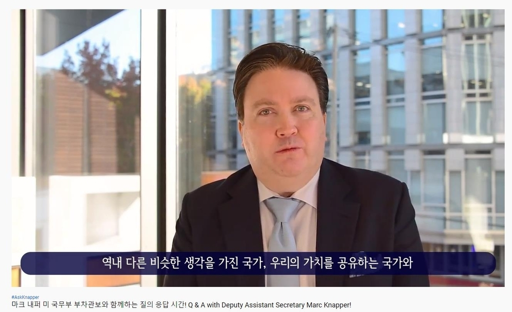 Marc Knapper, deputy assistant secretary for Korea and Japan at the US State Department's East Asian and Pacific affairs bureau, speaks in a video interview released by the US Embassy in Seoul. (Embassy's YouTube channel)