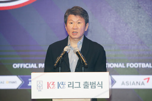 Korea Football Association President Chung Mong-gyu speaks at the inauguration ceremony for the new K3 and K4 leagues in Seoul on May 13. (Yonhap)