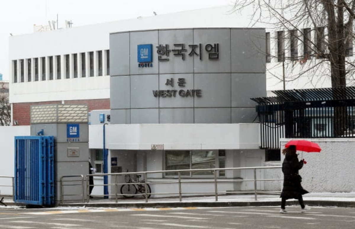 This file photo, taken on Feb. 17, shows GM Korea's Bupyeong plant in Incheon, just west of Seoul. (Yonhap)