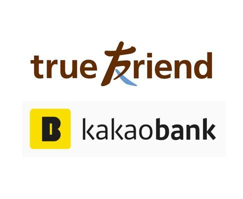 Logos of Korea Investment Holdings (top) and Kakao Bank