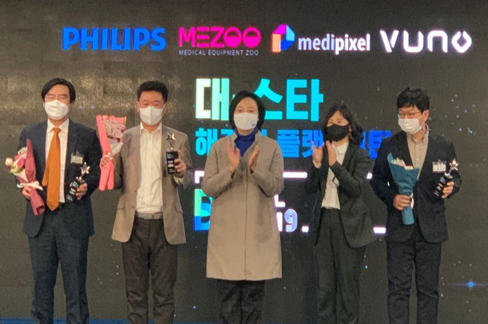 Philips Korea selects Mezoo, Medipixel and Vuno for open innovation (Philips Korea)