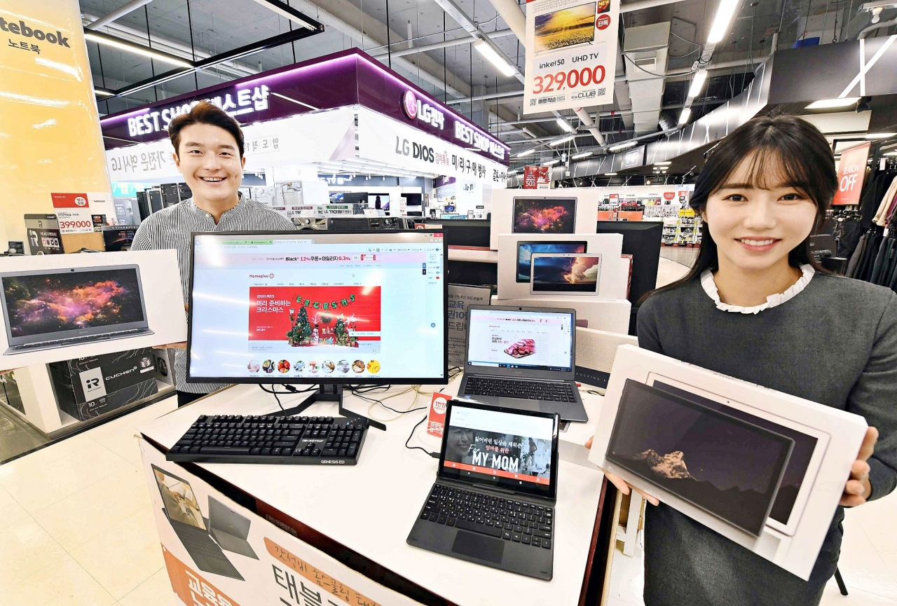 Homeplus employees pose with home appliances. (Homeplus)