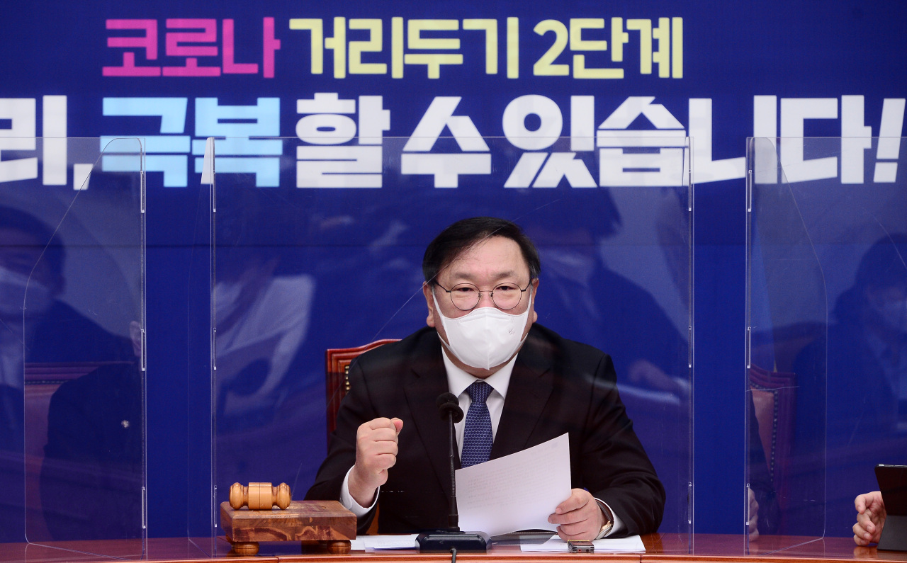 Democratic Party of Korea Floor Leader Rep. Kim Tae-nyeon speaks during a party meeting at the National Assembly in Seoul on Wednesday. (Yonhap)