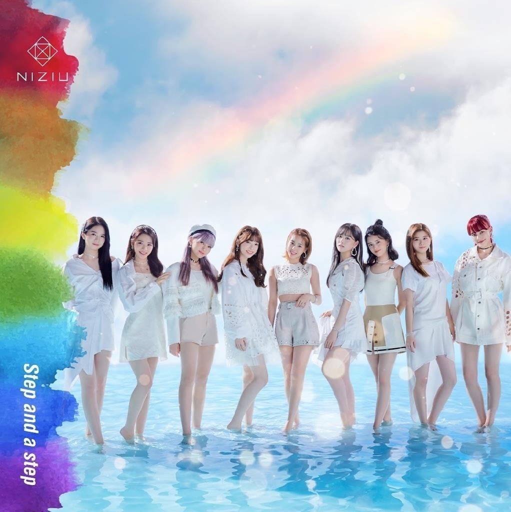 Rookie girl group NiziU (JYP Entertainment)