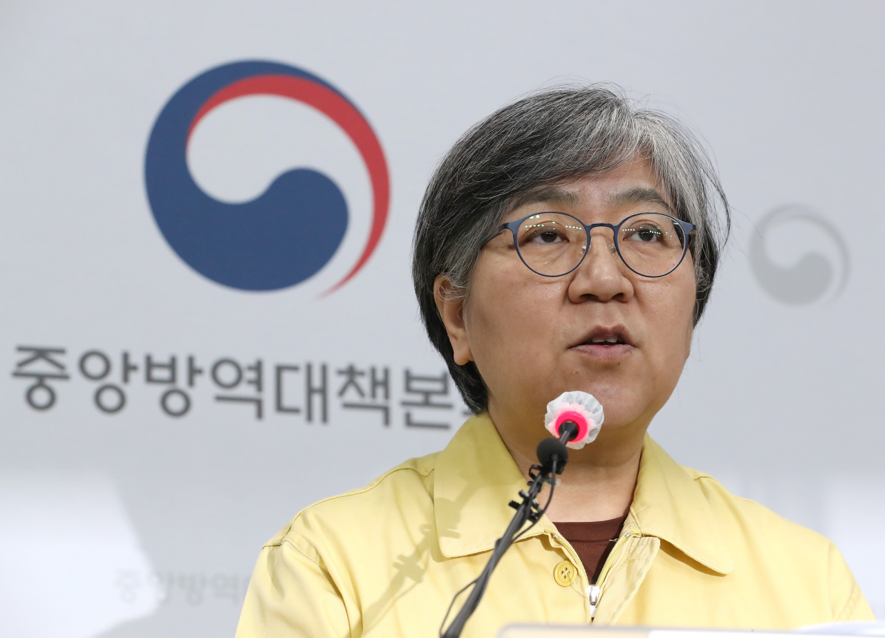 Jung Eun-kyung, the chief of the Korea Disease Control and Prevention Agency (Yonhap)
