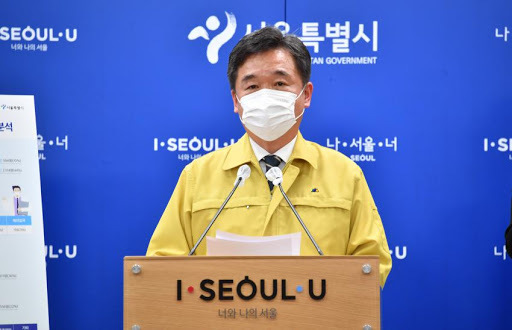 This file photo, provided by the Seoul Metropolitan Government, shows acting Seoul Mayor Seo Jeong-hyup. (Seoul Metropolitan Government)