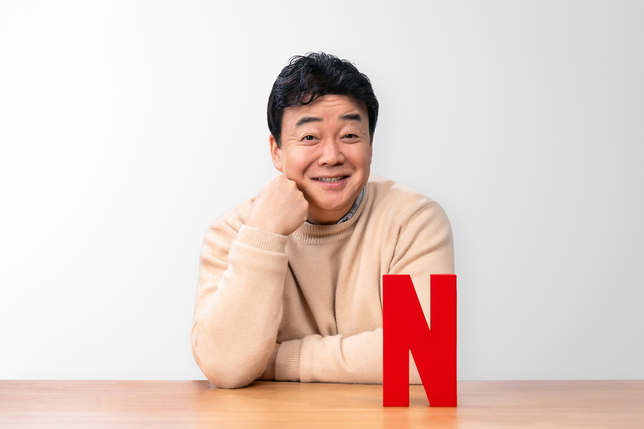 Paik Jong-won (Netflix)