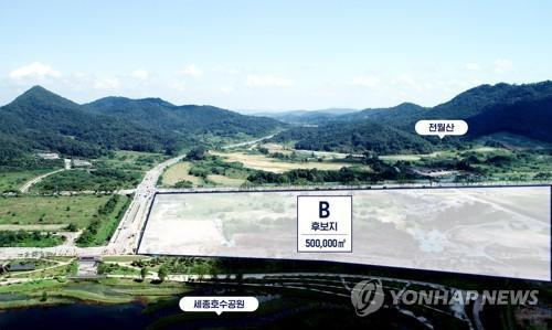A 616,000-square-meter section of land near the government office complex in Sejong has been proposed as a site to host the Sejong assembly. (Yonhap)