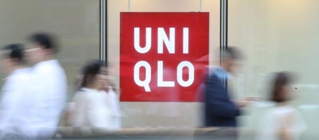 Uniqlo (Yonhap)