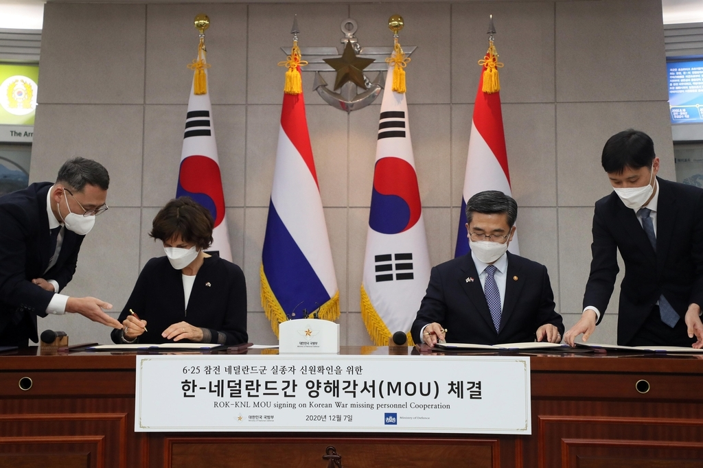 South Korea's Defense Minister Suh Wook (2nd from R) and Dutch Ambassador to South Korea Joanne Doornewaard (2nd from L) sign a memorandum of understanding on the excavation and identification of missing personnel during the Korean War in Seoul on Monday. (Ministry of National Defense)