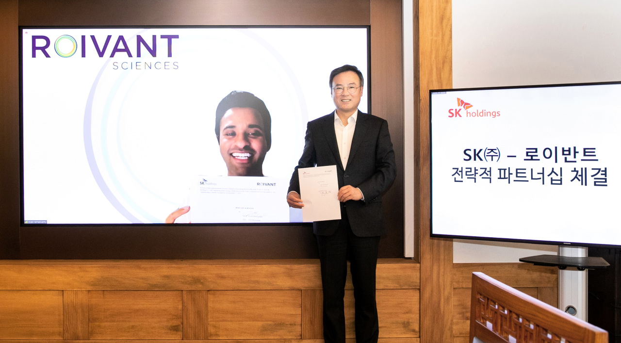 SK Holdings CEO Jang Dong-hyun and Roivant Sciences` CEO Vivek Ramaswamy (SK Holdings)