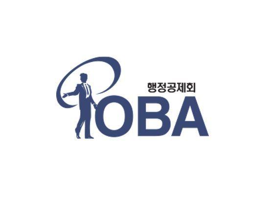 A logo of Public Officials Benefit Association