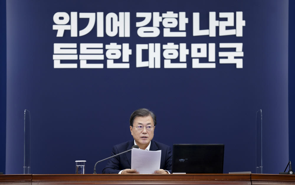 This file photo shows President Moon Jae-in speaking during a meeting with his senior secretaries at Cheong Wa Dae in Seoul on Monday. (Yonhap)