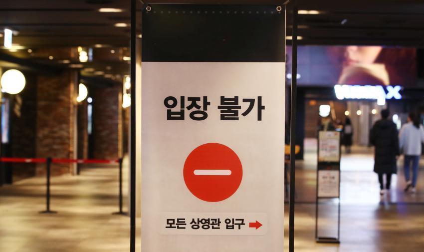 N. Korea outraged S. Korea questioned its 'coronavirus-free' claim