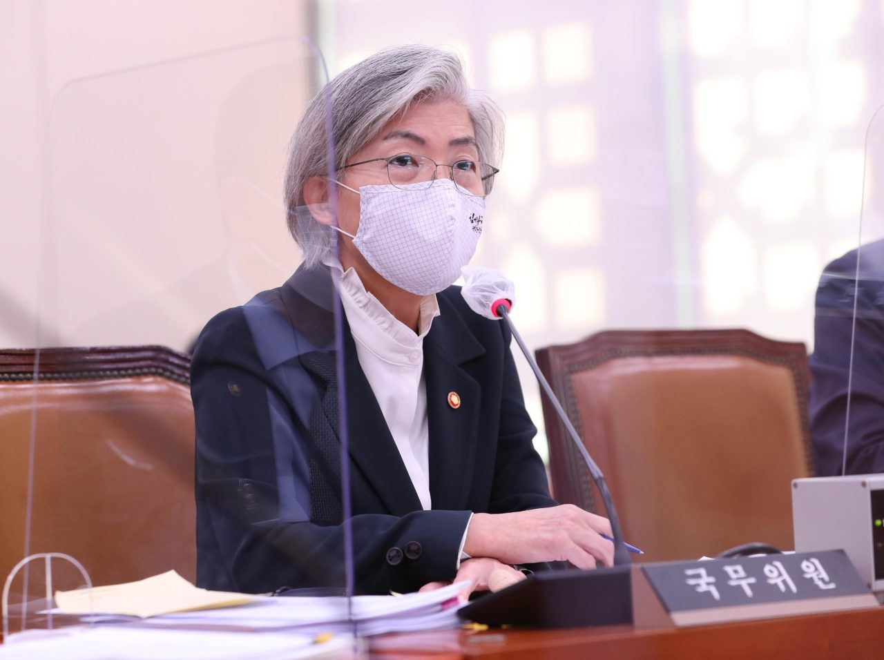 Foreign Minister Kang Kyung-wha speaks during a parliamentary audit at the National Assembly in Seoul on Oct. 26, 2020. (Yonhap)