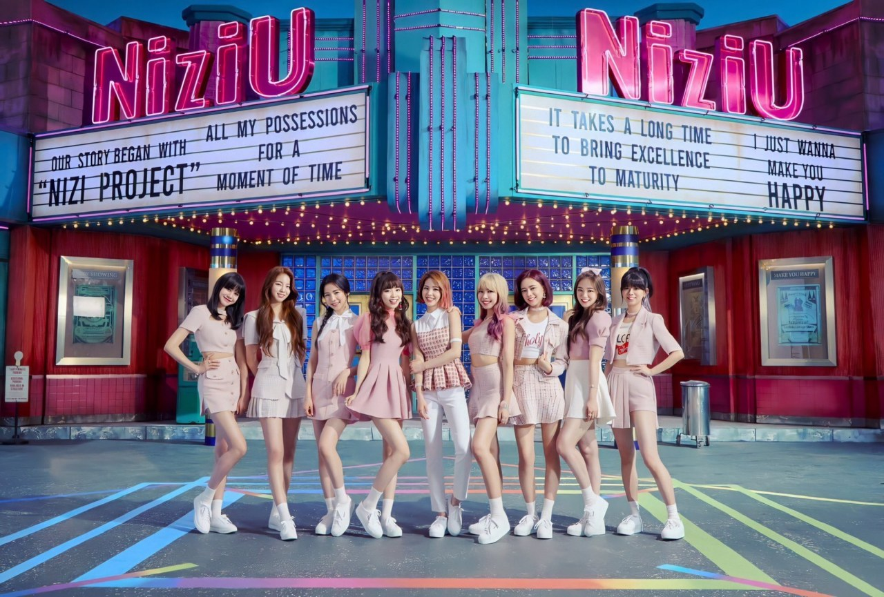 NiziU (JYP Entertainment)
