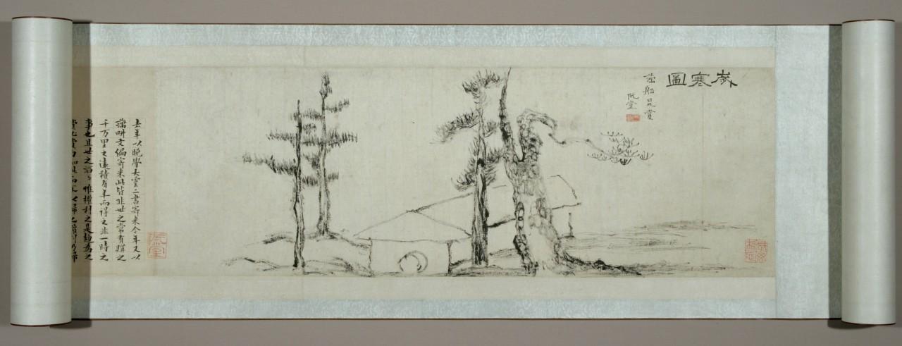 """Sehando"" by Chusa Kim Jeong-hui (National Museum of Korea)"