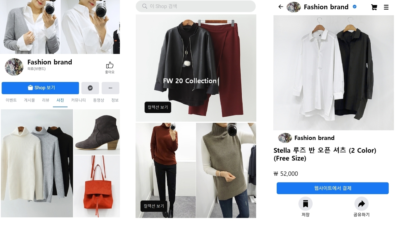 """A product exhibition space has been built with Facebook Shops. When a consumer clicks """"View Collection,"""" a group of products appears, and products of interest can be saved, collected and reviewed. (Cafe24)"""