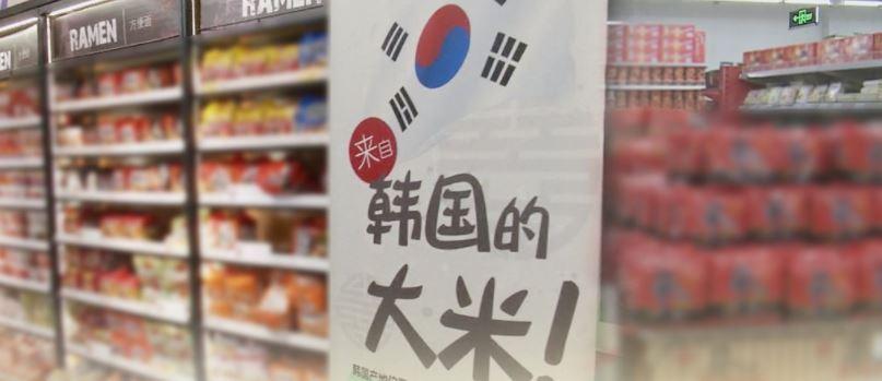 South Korea's instant noodles (Yonhap)