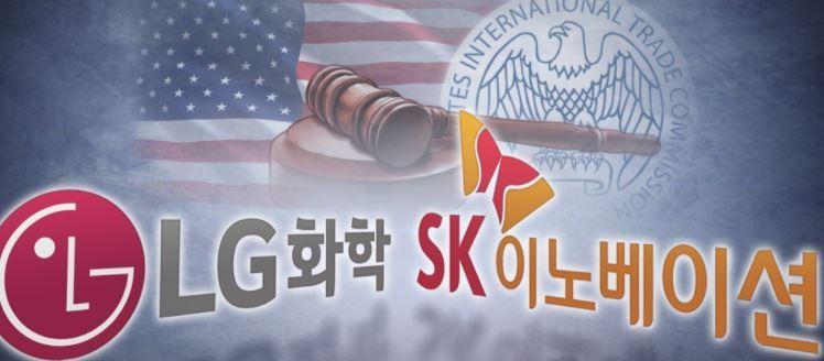 LG Chem and SK Innovation (Yonhap)