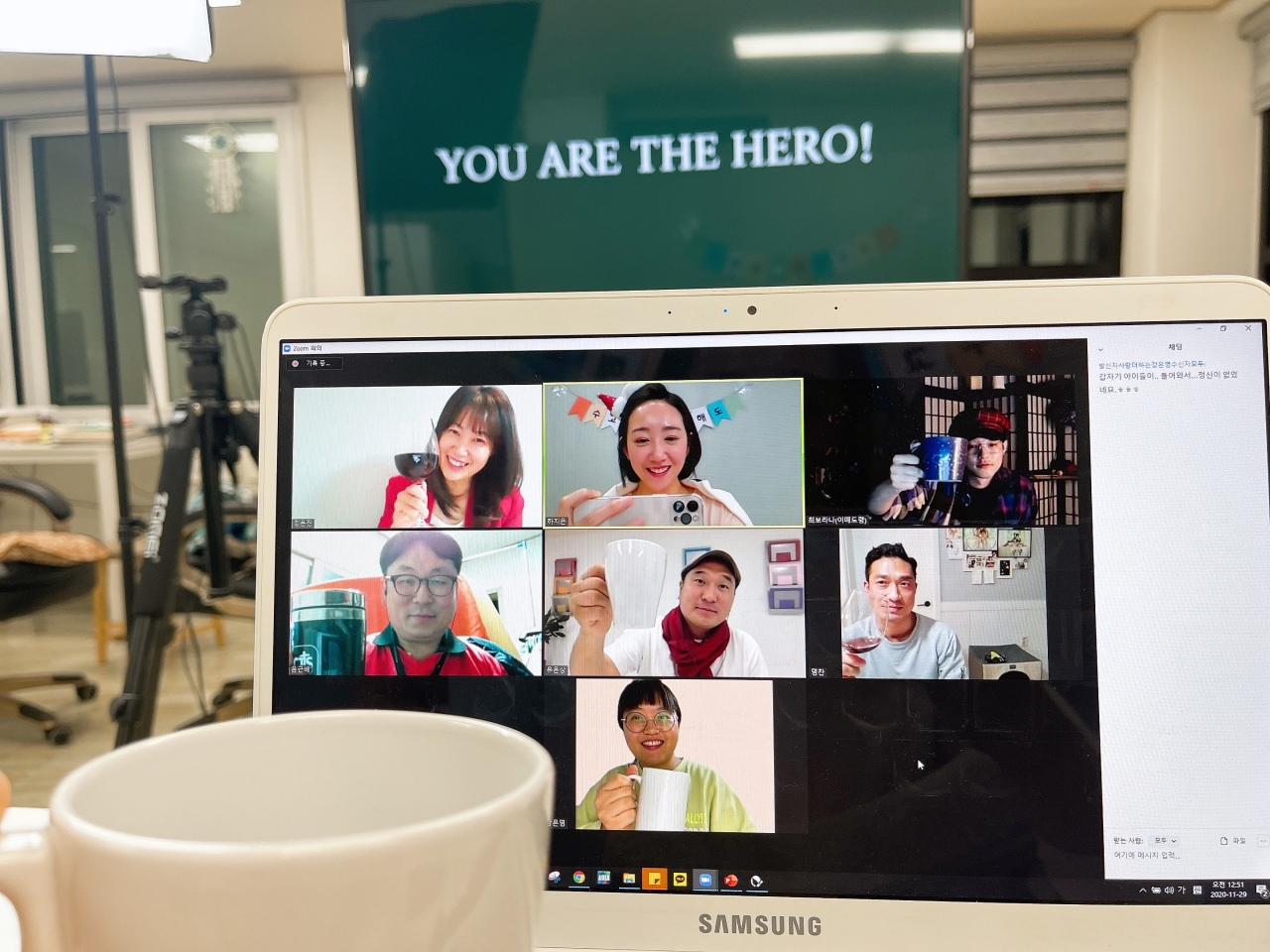 BeConnected CEO Ha Ji-eun interacts with participants of a year-end virtual celebration held Nov. 28. (BeConnected)