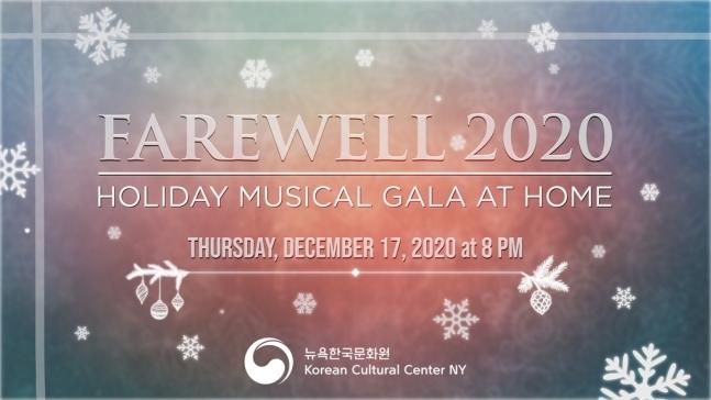 "Poster for ""Farewell 2020"" (Korean Culture Center New York)"