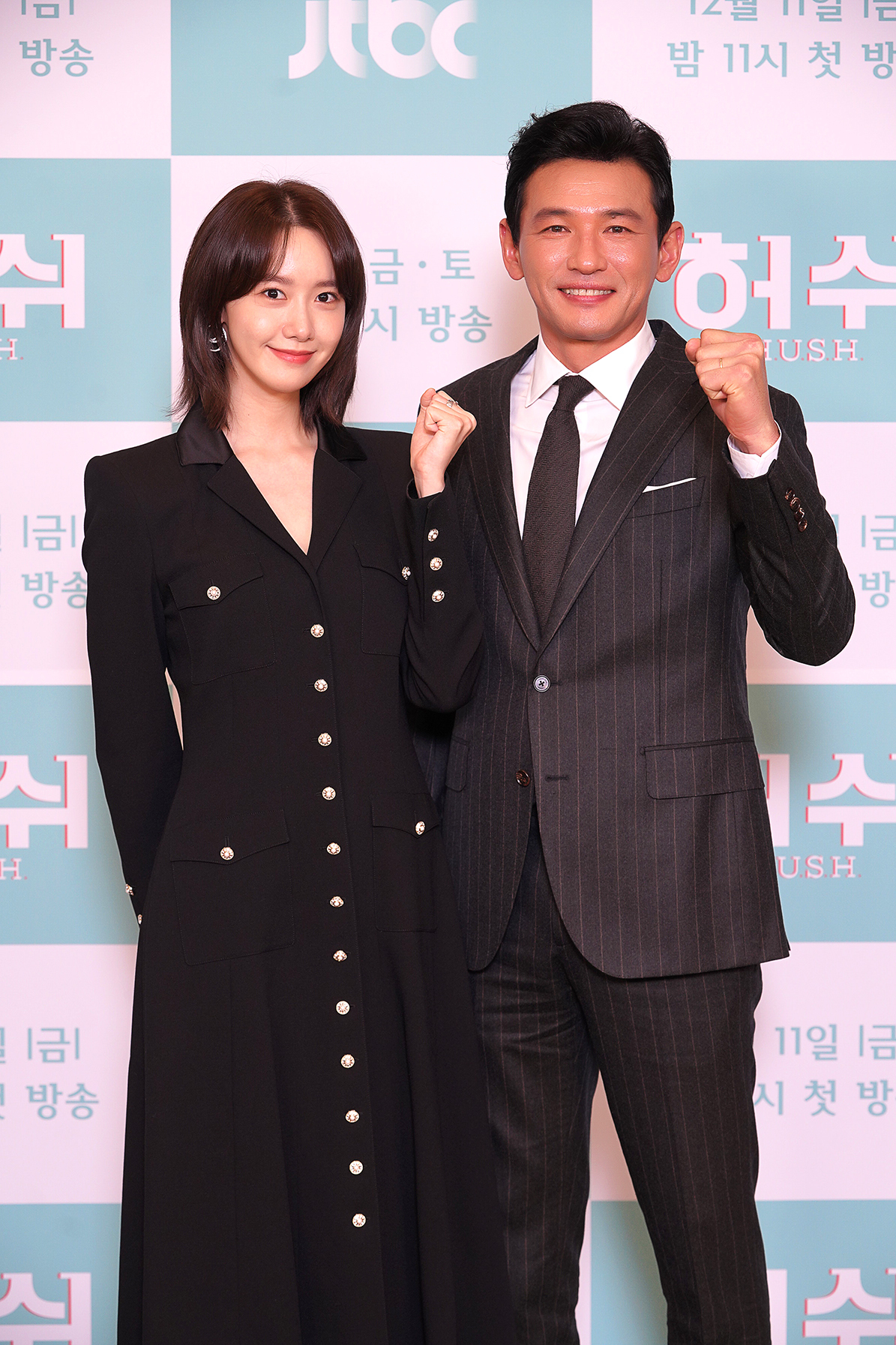 """Veteran actor Hwang Jung-min and Yoona pose before an online conference for JTBC drama series """"Hush"""" on Thursday. (JTBC)"""