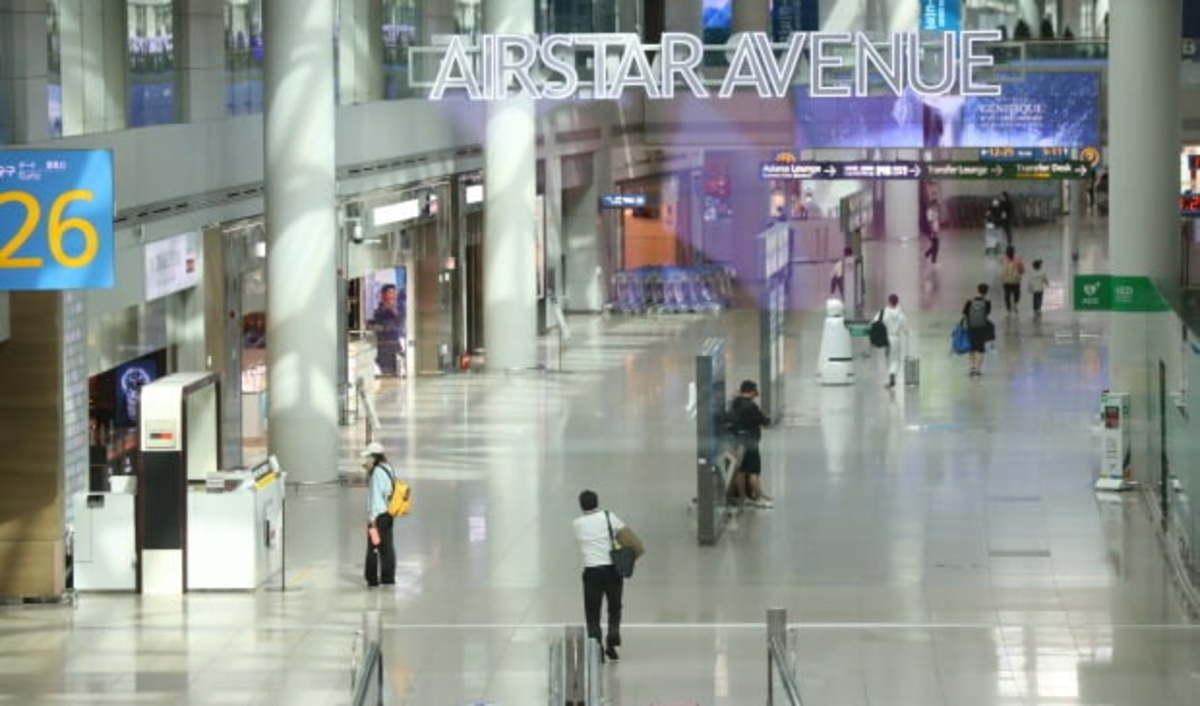 Incheon International Airport (Yonhap)