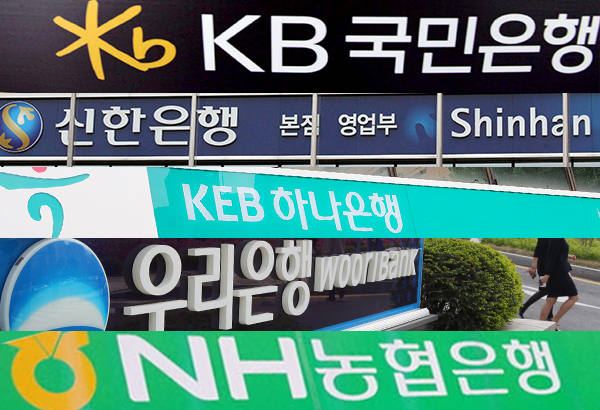South Korea's five major banks (Yonhap)
